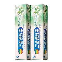 美牙利器# 三金 西瓜霜牙膏 100g*2 9.9元包邮(14.9-5券)