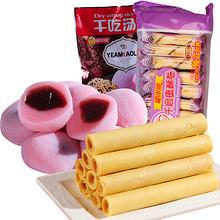 耶米熊 千层蛋酥卷150g +干吃汤圆200g 15.9元包邮(25.9-10券)