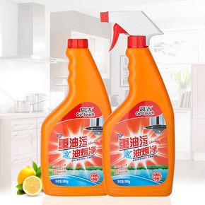一喷即净# 高洁 厨房重油污油烟清洁剂 500g*2瓶 14.8元包邮(19.8-5券)