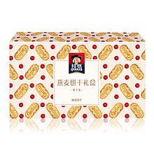 桂格 燕麦蔓越莓味饼干礼盒 29.9元包邮(59.9-30元)