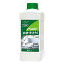 清洁专家# 优妙客 强力去污 瓷砖清洁剂 1L 9.9包邮(24.9-10-5券)