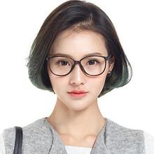汉HAN 防蓝光平光 电脑护目镜 49元包邮(79-30券)