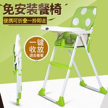 便利儿童椅# 艾美哆 可折叠 便携式儿童餐椅 124元(149-25券)