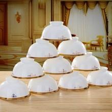 景德镇 韩式金边陶瓷餐具10碗套 49元包邮(79-30券)