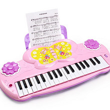 淘嘟嘟 儿童益智带麦克风电子琴 29.9元包邮(34.9-5券)