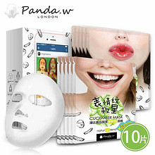 pandaw 潘达 黄瓜保湿补水面膜 10片 19.9元包邮(49.9-30券)