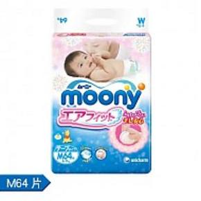 Moony 婴儿纸尿裤 M64片 86.6元