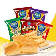香脆美味# 可比克 土豆膨化零食礼包 5包 19.9元包邮(24.9-5券)