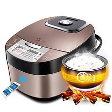 米饭香甜# 美的 家用智能电饭煲 4L 299元包邮(399-100券)