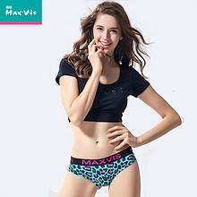 美国潮牌# MaxVis女士低腰内裤 9.9元(29.9-20券)