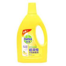 滴露  超浓缩衣物除菌液 清新柠檬 1.5L 59.9元(可199减100)