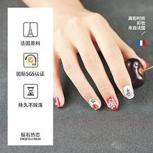 创意组合# CandyMoyo白色黑色指甲油套装 8ml*2支 29元(49-20券)