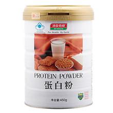 强身健体# 汤臣倍健 R蛋白粉 450g 159元包邮(359-200券)