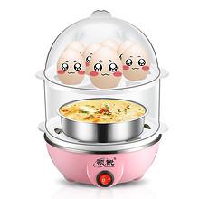 3C认证# 领锐 多功能双层家用煮蛋器 18.9元包邮(21.9-3券)