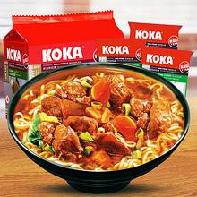 KOKA 可口 新加坡进口咖喱素汤面 340g*2 29.9元包邮(39.9-10券)