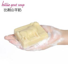 澳洲原装进口 比利山 手工羊奶洁面皂 100g 券后39元包邮