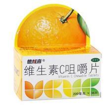 预防感冒# 德维喜 维生素C咀嚼片 200mg*36片 18.5元
