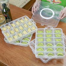 饺子の家# 志仁 饺子速冻保鲜盒 4层 14.8元包邮(17.8-3券)