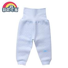 彩虹叮当 婴儿高腰加厚保暖裤 0-3周岁 19.9元包邮(29.9-10券)
