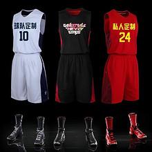 透明风 定制透气训练篮球服套装 9.9元包邮(49.9-40券)