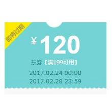 优惠券# 京东 新农哥旗舰店 满199-120券!