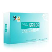 前15分钟# 修正 补水修复型胶原蛋白多肽粉  2g*30袋 17点 折39.5元(买1送1)