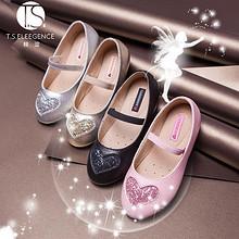 闪亮公主鞋# 桃涩 女童鞋公主鞋单鞋 26-36码 39元包邮(79-40券)
