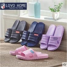 大码福利# LOVO 乐我家纺 浴室拖鞋 9.9元包邮