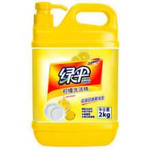 绿伞 柠檬香型洗洁精 2kg 16.9元(可199-100)