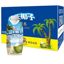 汇源果汁 天然椰子水 330ml*8盒 24.9元包邮(34.9-10券)