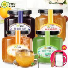 东大韩金 蜂蜜茶组合装 238g*4瓶 28.9元包邮(38.9-10券)