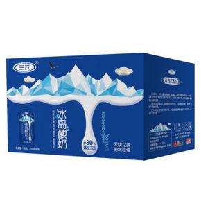 三元 冰岛式酸奶 200g*6盒 16.9元