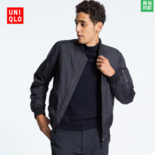 UNIQLO 优衣库 男士军旅式夹克 199元