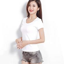 前10分钟# 黛京 韩版白色圆领T恤 2件 29.9元包邮(拍2付1)