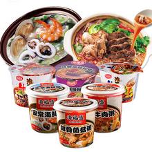 营养美味# 海福盛 3杯早餐粥3杯粉丝 6桶 21.8元包邮(26.8-5券)