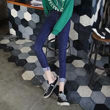 韩版小脚裤# 白印雪 高腰显瘦小脚牛仔裤 48元包邮(58-10券)