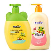 青蛙王子 婴儿洗发沐浴露 500ml*2瓶 29.8元包邮(39.8-10券)