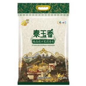 福临门  泰玉香 茉莉香米 5kg 29.9元