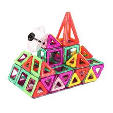 益智玩具# 探索者 积木磁力片 19片 19.9元包邮(29.9-10券)