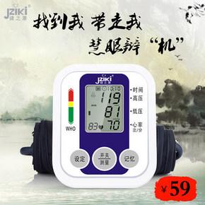 健之康 自动智能家用上臂式电子血压计 49元包邮(59-10券)