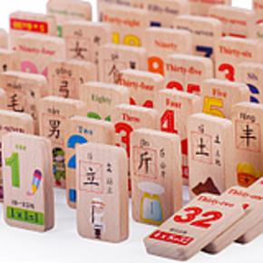 儿童益智拼图木制积木玩具 29.9元包邮(39.9-10券)