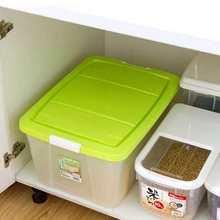 IRIS 爱丽思 中号环保塑料收纳箱 42L 29.9元包邮