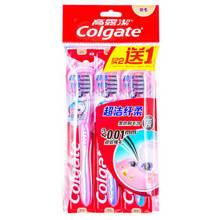 Colgate 高露洁 超洁纤柔牙刷*3支 12.9元(可99-50)