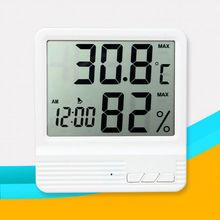 华盛 HTC-1 电子数字温度计 大屏幕显示 券后16.5元包邮