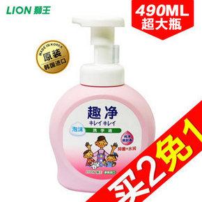 LION 狮王 趣净泡沫洗手液 490ml*2瓶 39.8元(买2付1)
