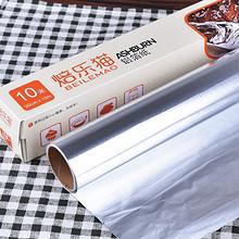 前5分钟半价# ASHBURN 烘焙烤箱烤盘锡纸20米 7.5元包邮(14.9-7.4)