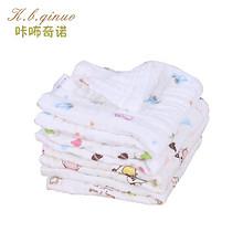 前1小时# 咔咘奇诺 宝宝纯棉口水巾方巾 6条 16.8元包邮(26.8-10)