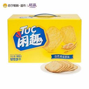 闲趣 韧性饼干 自然清咸原味 900g 折15元(29.9,买2付1)