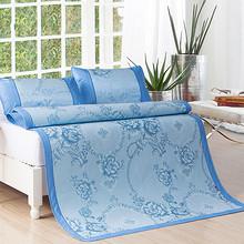 百丽丝 夏季冰丝席可折叠三件套装 1.5米/1.8米 59元包邮(89-30券)