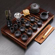 聚帙 紫砂冰裂功夫茶具套装 30件 69元包邮(99-30券)